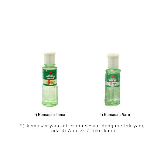 Cap Lang Minyak Kayu Putih Plus 30 ml