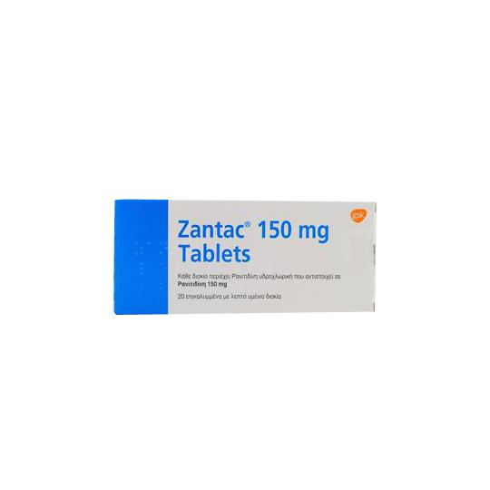 ZANTAC 150 MG 10 TABLET