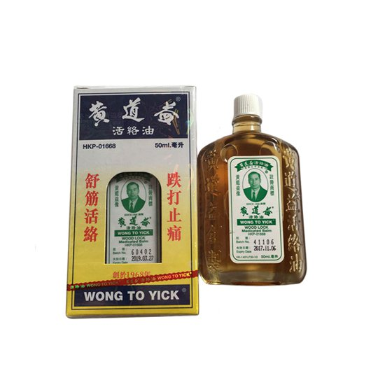 WONG TO YICK WOOD LOCK MEDICATED BALM 50 ML
