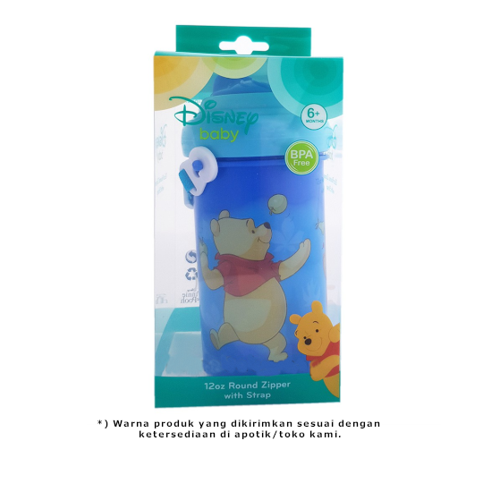 Kiddy Bottle Round Sipper With Strap Pooh 330 ml