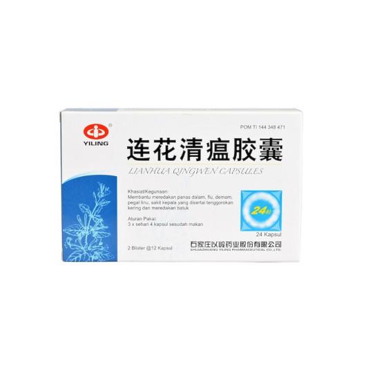 Lianhua Qingwen 24 Kapsul