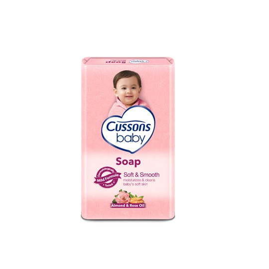 CUSSONS BABY SOAP SOFT & SMOOTH 75 GR