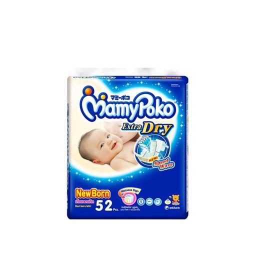 MAMY POKO EXTRA DRY NEW BORN 52 PIECES