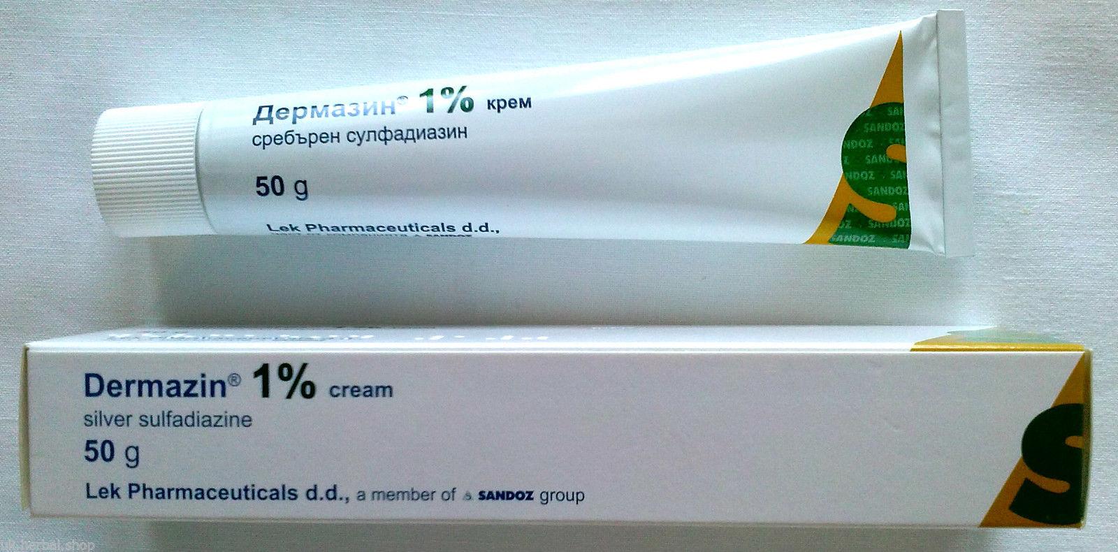 DERMAZIN 1% CREAM 50 G