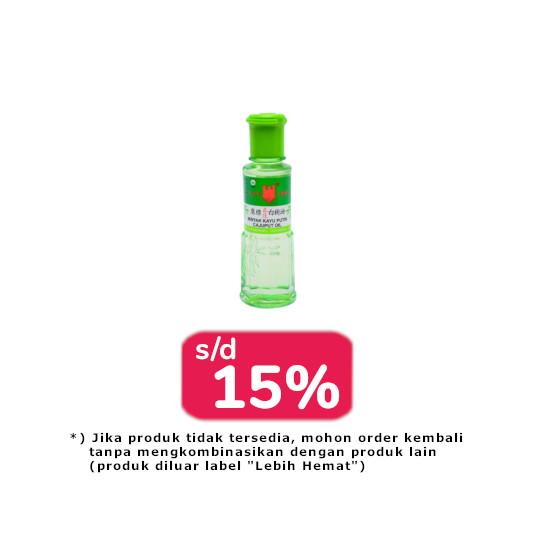 Cap Lang Minyak Kayu Putih 60 ml 2 Botol - Lebih Hemat