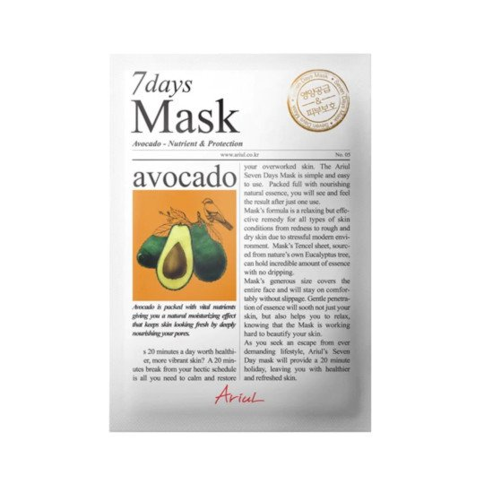 ARIUL 7 DAYS MASK AVOCADO 20 GR