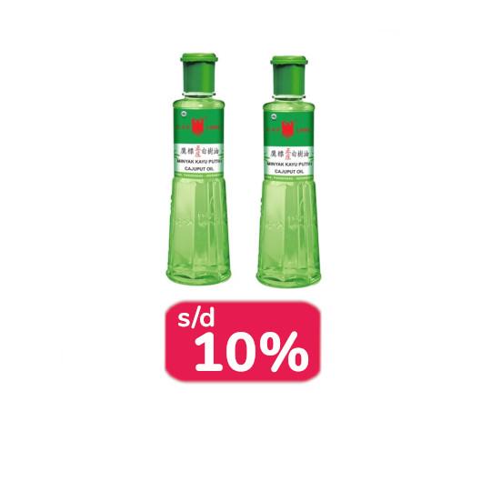 Cap Lang Minyak Kayu Putih 120 ml 2 Botol - Lebih Hemat