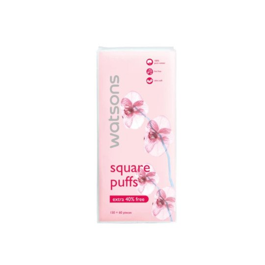 WATSONS SQUARE PUFF 1 PIECES