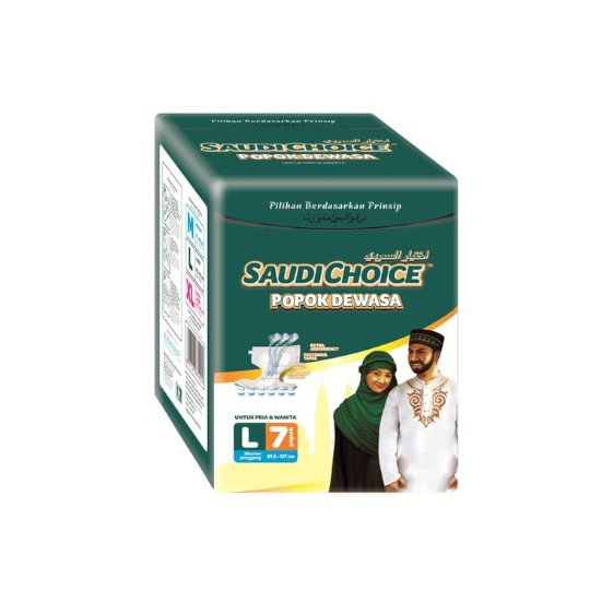 SAUDI CHOICE ADULT DIAPERS L 7 PIECES