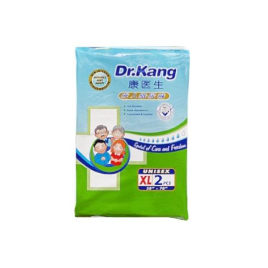 DR KANG DISP SIZE XL ADULT DIAPERS 2 PIECES