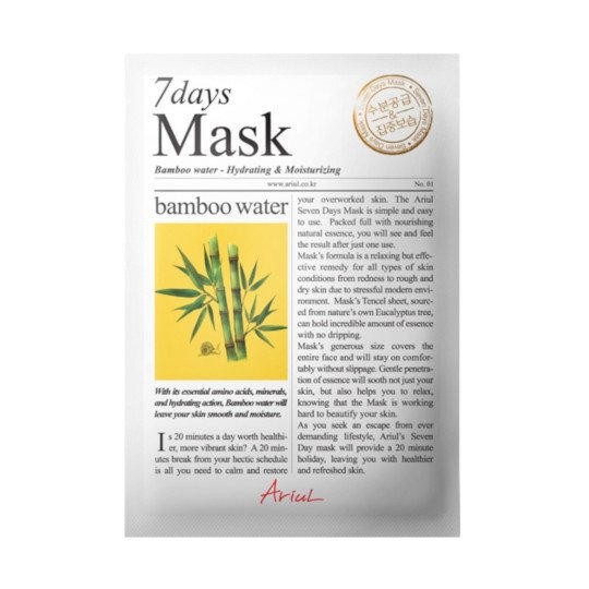 ARIUL 7 DAYS MASK BAMBOO WATER 20 GR