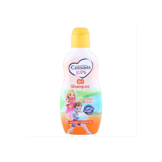 Cussons Kids Shampoo Protect & Care 100 ml