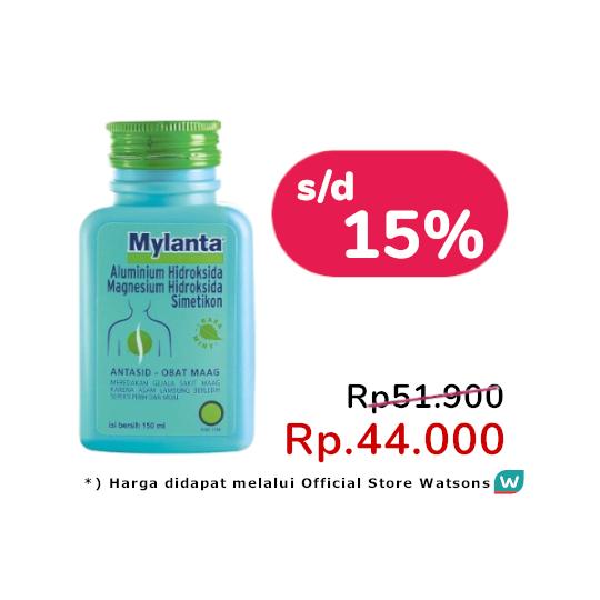 MYLANTA SIRUP 150 ML