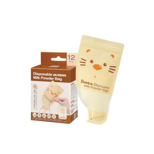 Simba Disposable Milk Powder Bag 12 Pieces