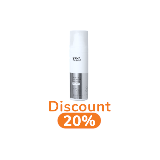ERHA TRUWHITE ARBUTIN & PANTHENOL BRIGHTENING DAY CREAM 30 G