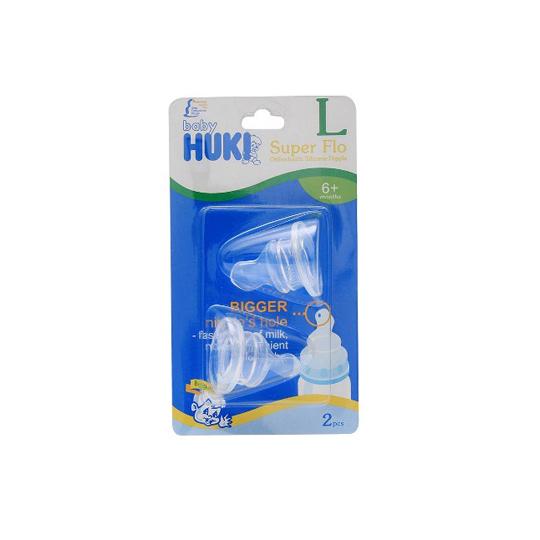 HUKI DOT SUPER FLO CI0252 L 2 PIECES